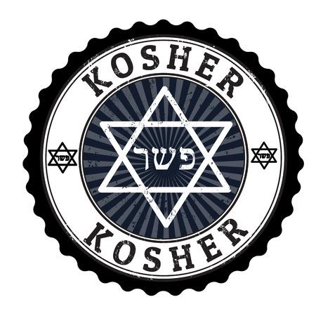 seder: Kosher grunge rubber stamp on white, vector illustration Illustration