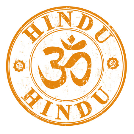 Orange grunge rubber stamp with om aum symbol and the word hindu written inside, vector illustration Stock Vector - 23886305