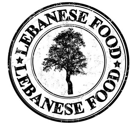Grunge sello de goma con el cedro del Líbano y el texto escrito en su interior comida libanesa, ilustración vectorial Ilustración de vector
