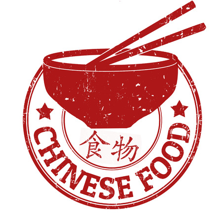 Grunge rubber stamp, with the text Chinese Food written inside, vector illustration illustration