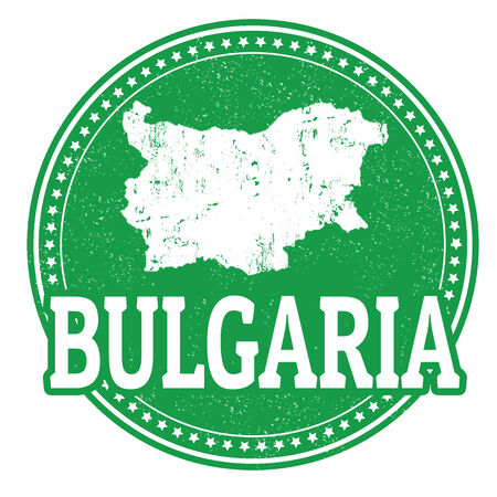bulgaria: Vintage stamp with world Bulgaria written inside and map of Bulgaria, vector illustration Illustration