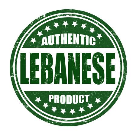 Auténtico producto libanés grunge sello de goma en blanco, ilustración vectorial Ilustración de vector