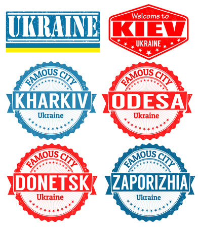 Set of grunge rubber stamps with names of Ukraine cities, vector illustration Vector