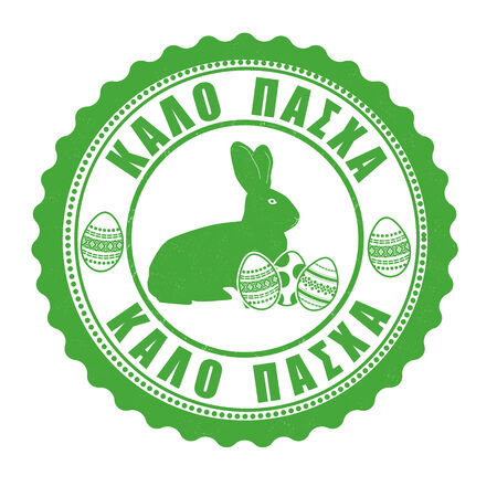 Happy easter  in greek language ( Kalo Pascha) grunge rubber stamp on white Vector
