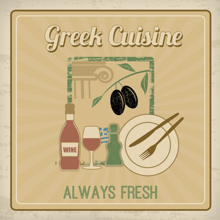 Greek cuisine vintage poster with greek food elements on retro background , vector illustration Vector