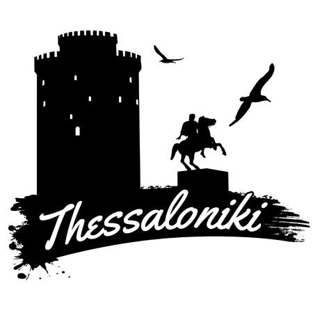 alexander the great: Thessaloniki in vitage style poster, vector illustration Illustration