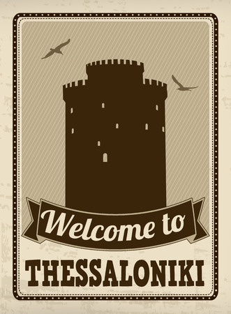 Welcome to Thessaloniki in vintage style poster, vector illustration