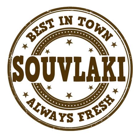sandwich restaurant: Souvlaki grunge rubber stamp on white, vector illustration Illustration