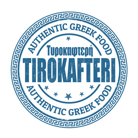 seasoned: Tirokafteri (cheese spread in greek language)grunge rubber stamp on white, vector illustration