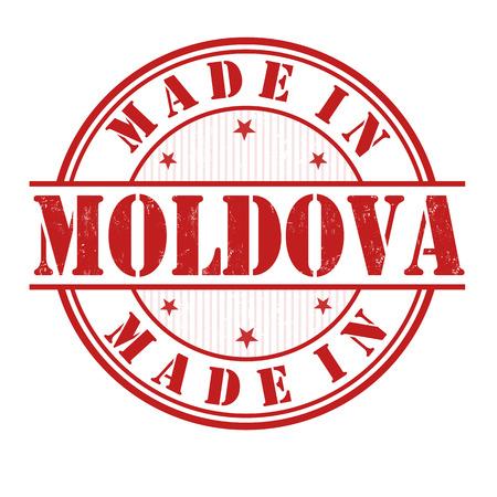 Made in Moldova grunge rubber stamp on white, vector illustration Vector