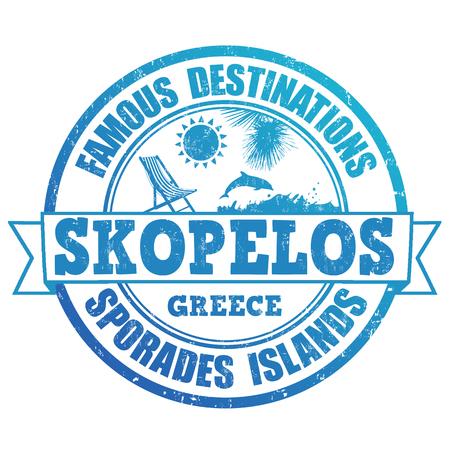 greek islands: Famous destinations, Skopelos grunge rubber stamp on white, vector illustration