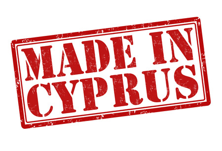 Made in Cyprus grunge rubber stamp on white, vector illustration Vector