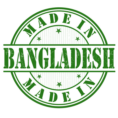 bangladesh: Made in Bangladesh grunge rubber stamp on white, vector illustration Illustration