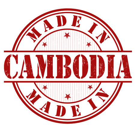 Made in Cambodia grunge rubber stamp on white, vector illustration Vector
