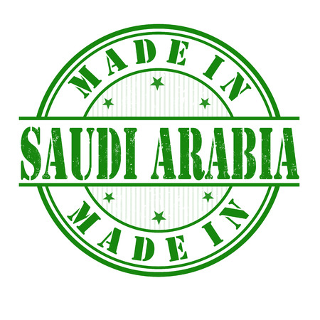 Made in Saudi Arabia  grunge rubber stamp on white, vector illustration Vector
