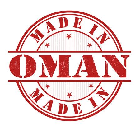 Made in Oman grunge rubber stamp on white, vector illustration Illustration
