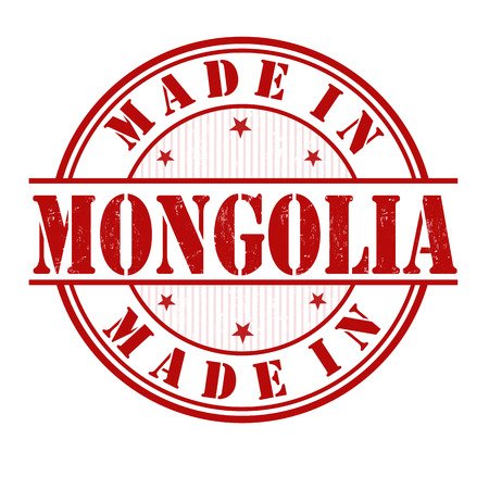 mongolia: Made in Mongolia  grunge rubber stamp on white, vector illustration
