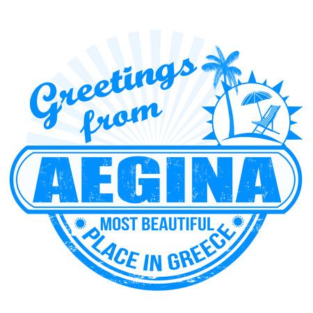 timbre voyage: Tampon en caoutchouc grunge avec des salutations de texte à partir d'Egine plus bel endroit de la Grèce, illustration vectorielle Illustration