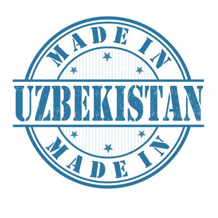 Made in Uzbekistan  grunge rubber stamp on white, vector illustration Vector