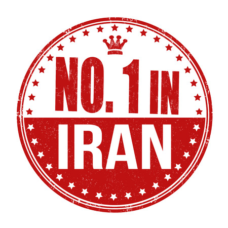 Number one in Iran grunge rubber stamp on white background Vector
