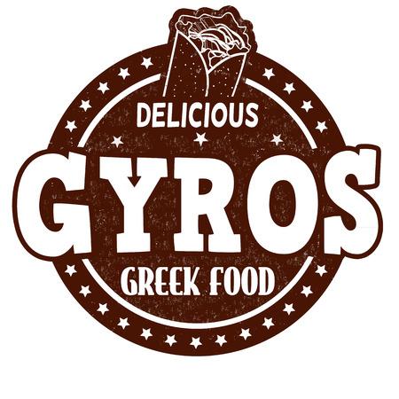 gyros: Gyros grunge rubber stamp on white background, vector illustration