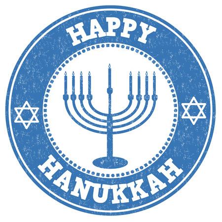 Happy Hanukkah grunge rubber stamp on white background