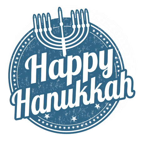 judaica: Happy Hanukkah grunge rubber stamp on white background