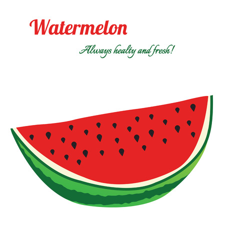 watermelon slice: Watermelon slice on white background with space for your text, vector illustration