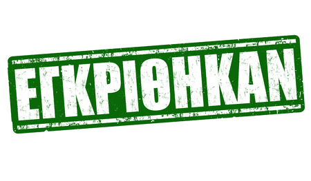 permission granted: Approved grunge rubber stamp on white ( in greek language), vector illustration Illustration