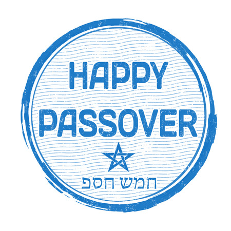 passover: Happy Passover grunge rubber stamp on white background, vector illustration