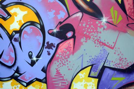 asbo: KAVALA, GREECE - SEPTEMBER 11: Beautiful street art graffiti on a wall in the Kavala city in Greece on September 11, 2015