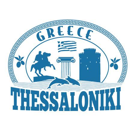 advertising column: Thessaloniki, Greece stamp or label on white background, vector illustration