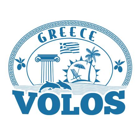 greece stamp: Volos, Greece stamp or label on white background, vector illustration