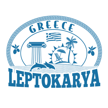 greece stamp: Leptokarya, Greece stamp or label on white background, vector illustration