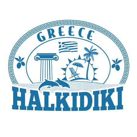 greece stamp: Halkidiki, Greece stamp or label on white background, vector illustration Illustration