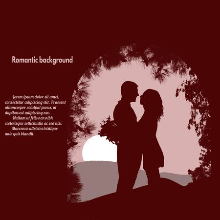 baiser amoureux: Silhouettes des amants sous la vo�te sur le rouge avec place avec votre texte, illustration vectorielle Illustration