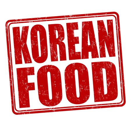 korea food: Korean food grunge rubber stamp on white background, vector illustration