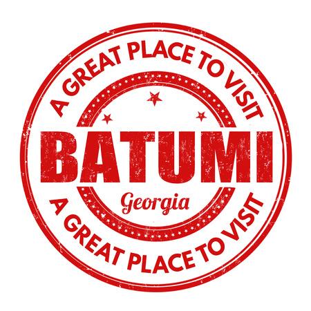 best location: Batumi grunge rubber stamp on white background, vector illustration Illustration