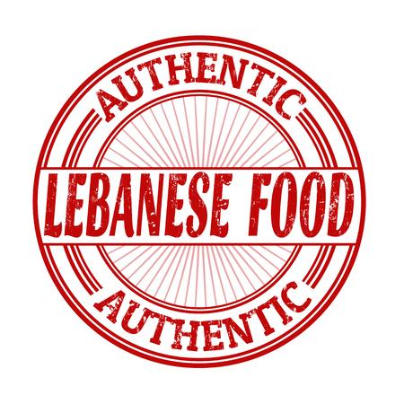 middle eastern food: Lebanese food grunge rubber stamp on white background, vector illustration Illustration