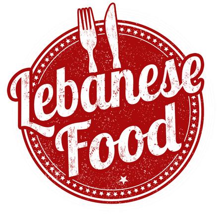 comida arabe: grunge sello de goma comida libanesa en el fondo blanco, ilustración vectorial