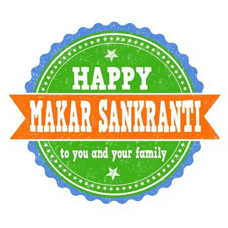 indian happy family: Happy Makar Sankranti grunge rubber stamp on white background