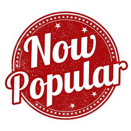 work popular: Now popular grunge rubber stamp on white background, vector illustration