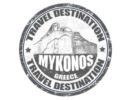 greek islands: Greek Island, Mykonos, stamp or label on white background, vector illustration
