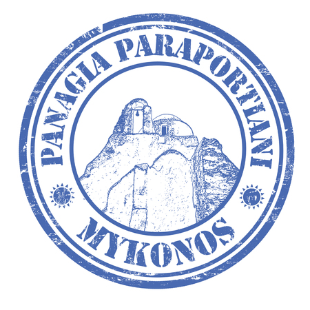 greek islands: Panagia Paraportiani, Mykonos, stamp or label on white background, vector illustration