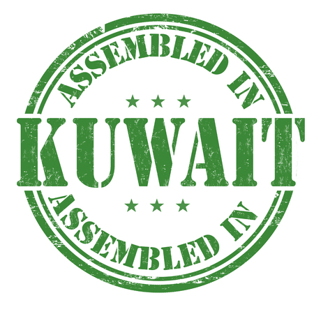 assembled: Assembled in Kuwait grunge rubber stamp on white background, vector illustration
