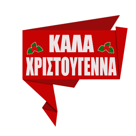 merry christmas on greek language kala xristougenna origami speech bubble on white background - Merry Christmas In Greek Language