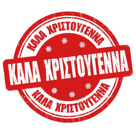 merry christmas on greek language kala xristougenna grunge rubber stamp on white background - Merry Christmas In Greek