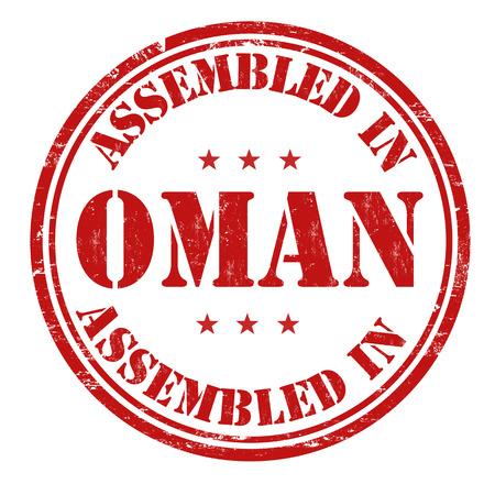 assembled: Assembled in Oman grunge rubber stamp on white background, vector illustration