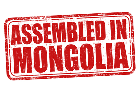 exported: Assembled in Mongolia grunge rubber stamp on white background, vector illustration Illustration