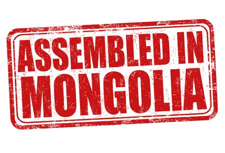 assembled: Assembled in Mongolia grunge rubber stamp on white background, vector illustration Illustration
